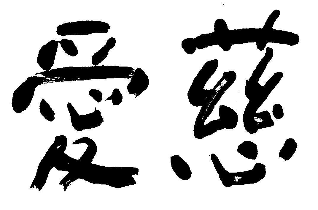 design_002.jpg (1072×707)