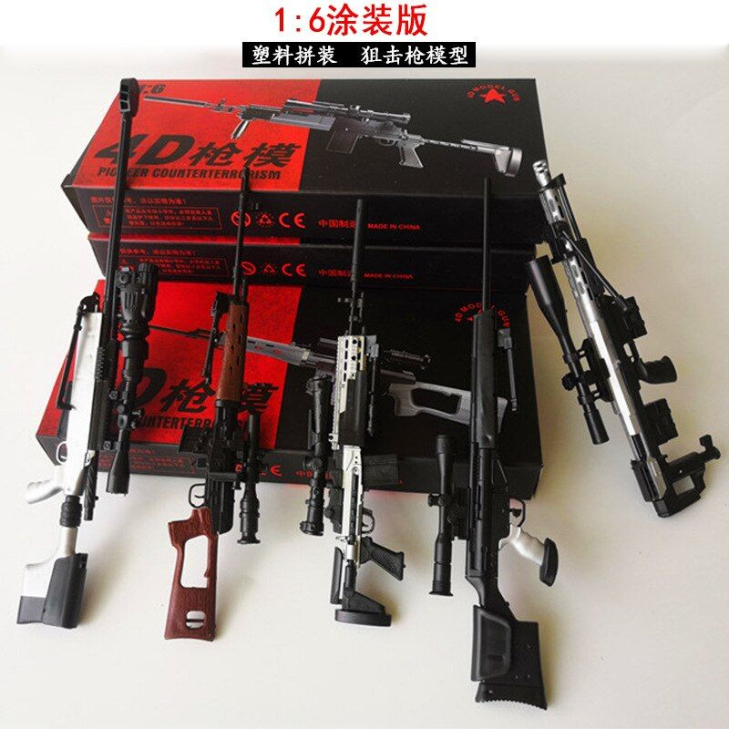 """1//6 Shotgun Action Figure Toy Model For 12/"""" Solider Weapon Model Collection"""