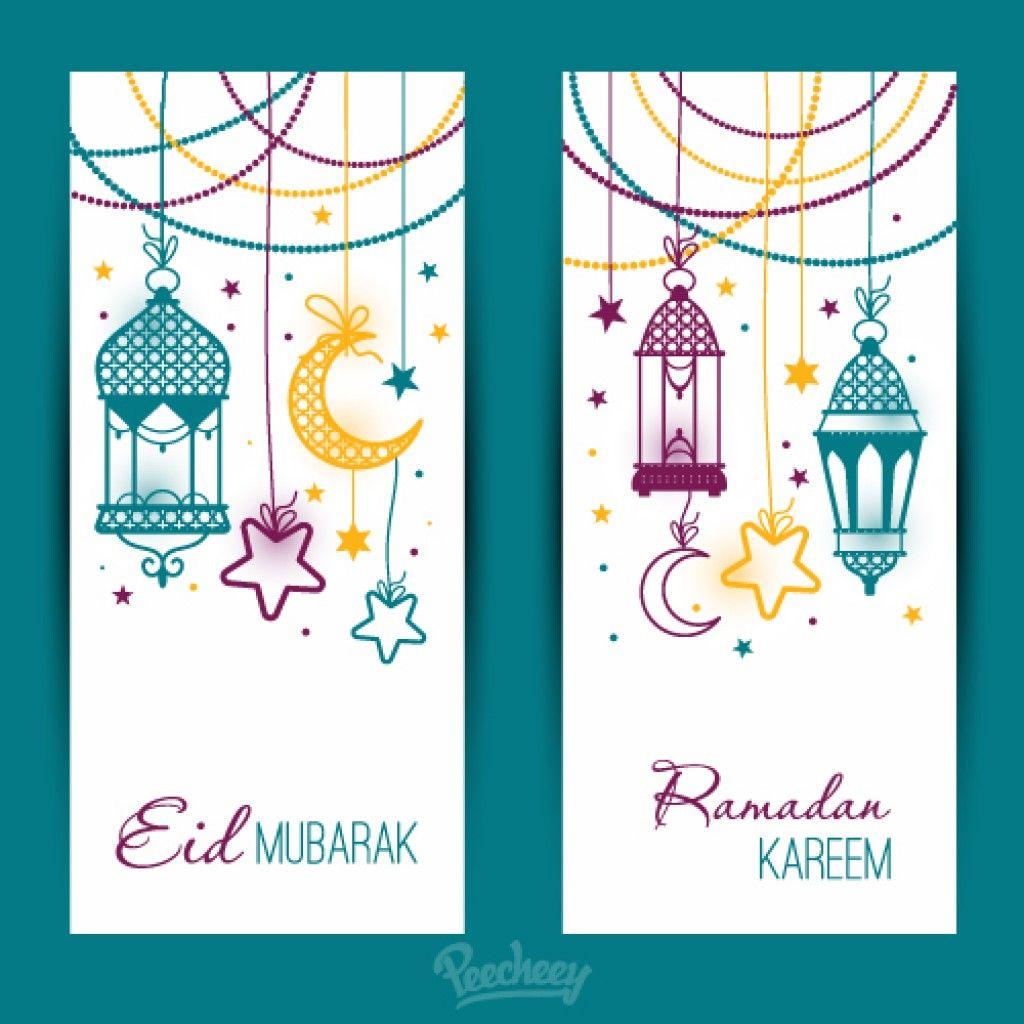 Ramadan Kareem Greeting Card Peecheey Eid Card Designs Ramadan Cards Ramadan