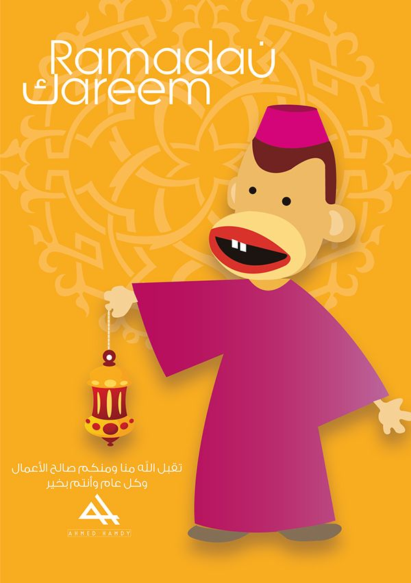 Ramadan Kareem On Behance Ramadan Kareem Pictures Ramadan Kareem Ramadan Crafts