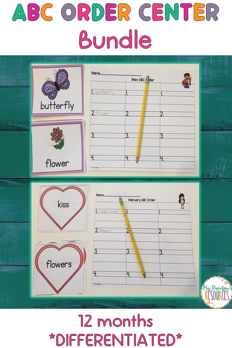 Abc Order Center Bundle Video Abc Order Elementary Teaching Resources Elementary Curriculum [ 1152 x 768 Pixel ]