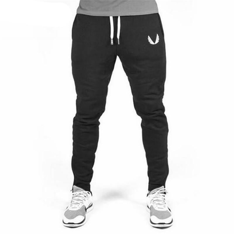 edd4fd926b0 NANSHA Men's Jogger Pants (2 Colors) | Men | Mens jogger pants ...