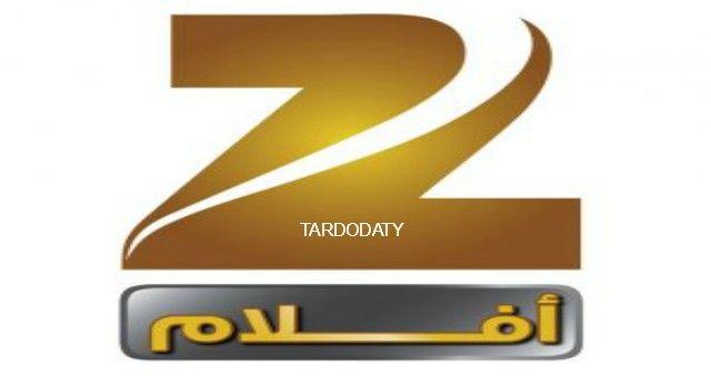 Tardodaty Com Nbspthis Website Is For Sale Nbsptardodaty Resources And Information Lettering Digit Symbols