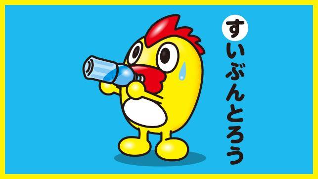 そらジロー|日本テレビ