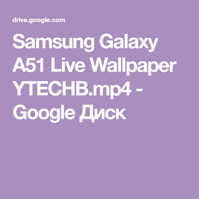 Samsung Galaxy A51 Wallpaper Ytechb Exclusive Video Galaxy Wallpaper Samsung Wallpaper Samsung Galaxy Wallpaper Android