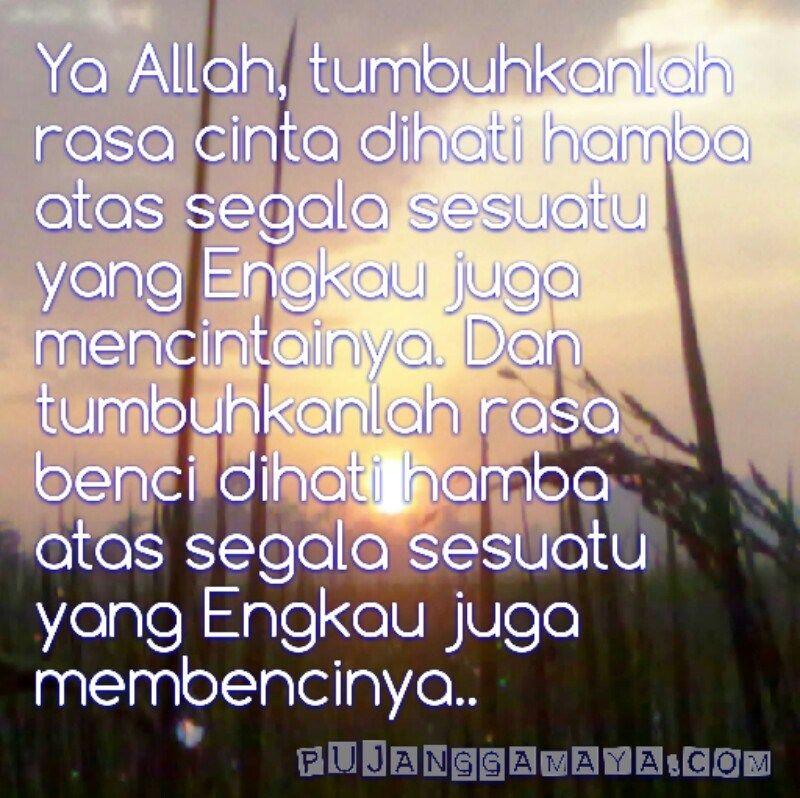 Kata Mutiara Islam Cinta Kepada Allah Allah Islam Cinta