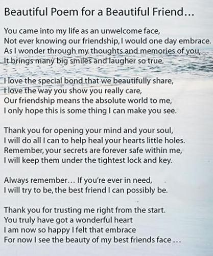 Keep Smiling Photo Beautiful Poem For A Beautiful Friend Friendship Poems Friends Quotes Best Friend Poems