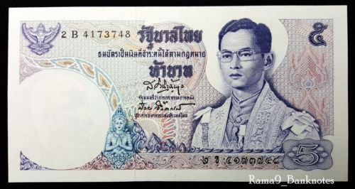 Banknote 5 Baht Thailand Banknote Paper Money 1969 1 Banknote