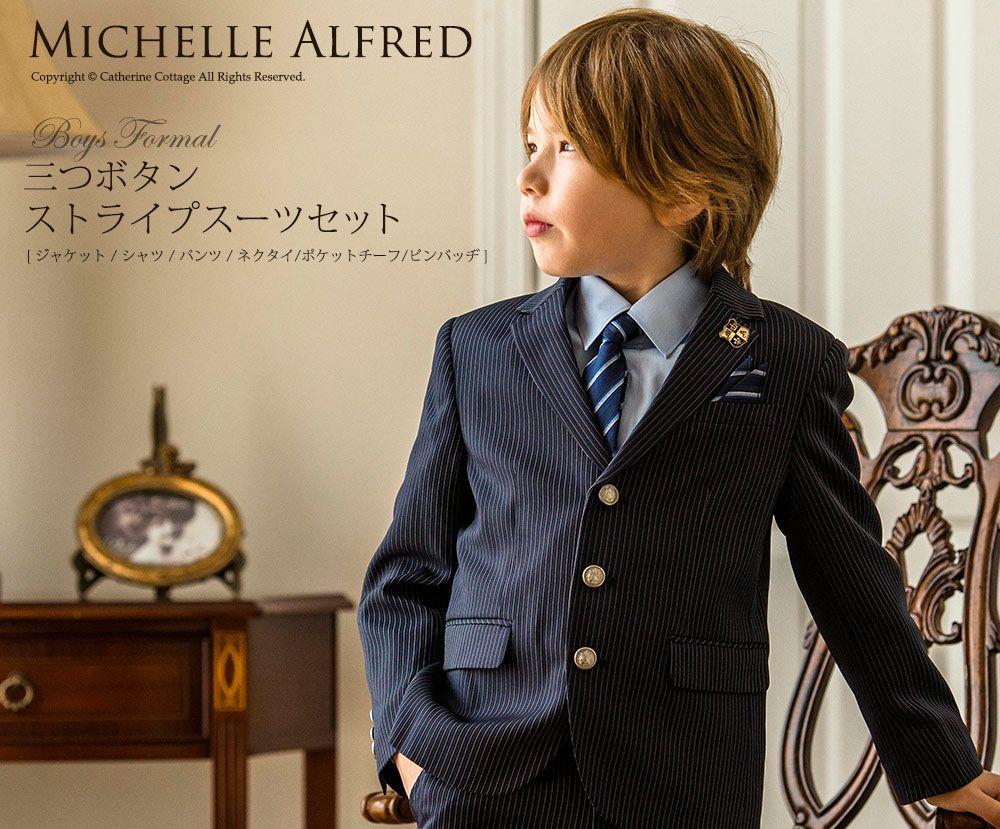 七五三 男の子 子供ドレス ワンピース スーツ スーツ