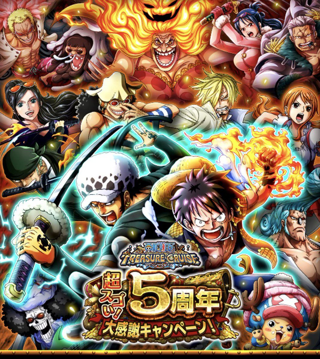 Pin by Carolyn Jack on Jhamaal One piece anime, Good