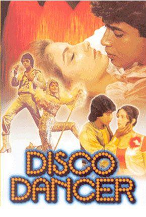 Gaanam (1982) Malayalam Movie