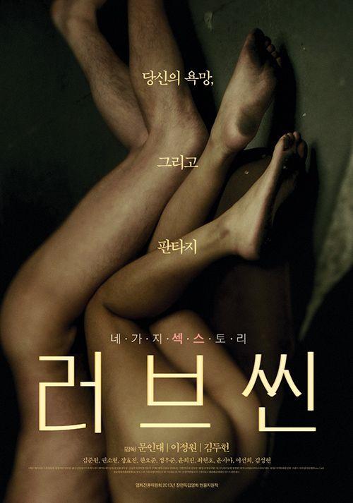 Scene Painting sexy movie