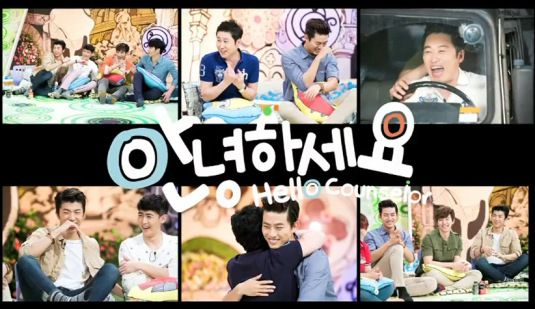 kbs show hello counselor fav shows pinterest kpop