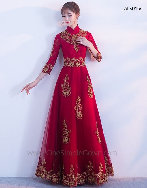 Wine Red Stand Collar Gold Lace Dinner Dress Evening Dress Dinner