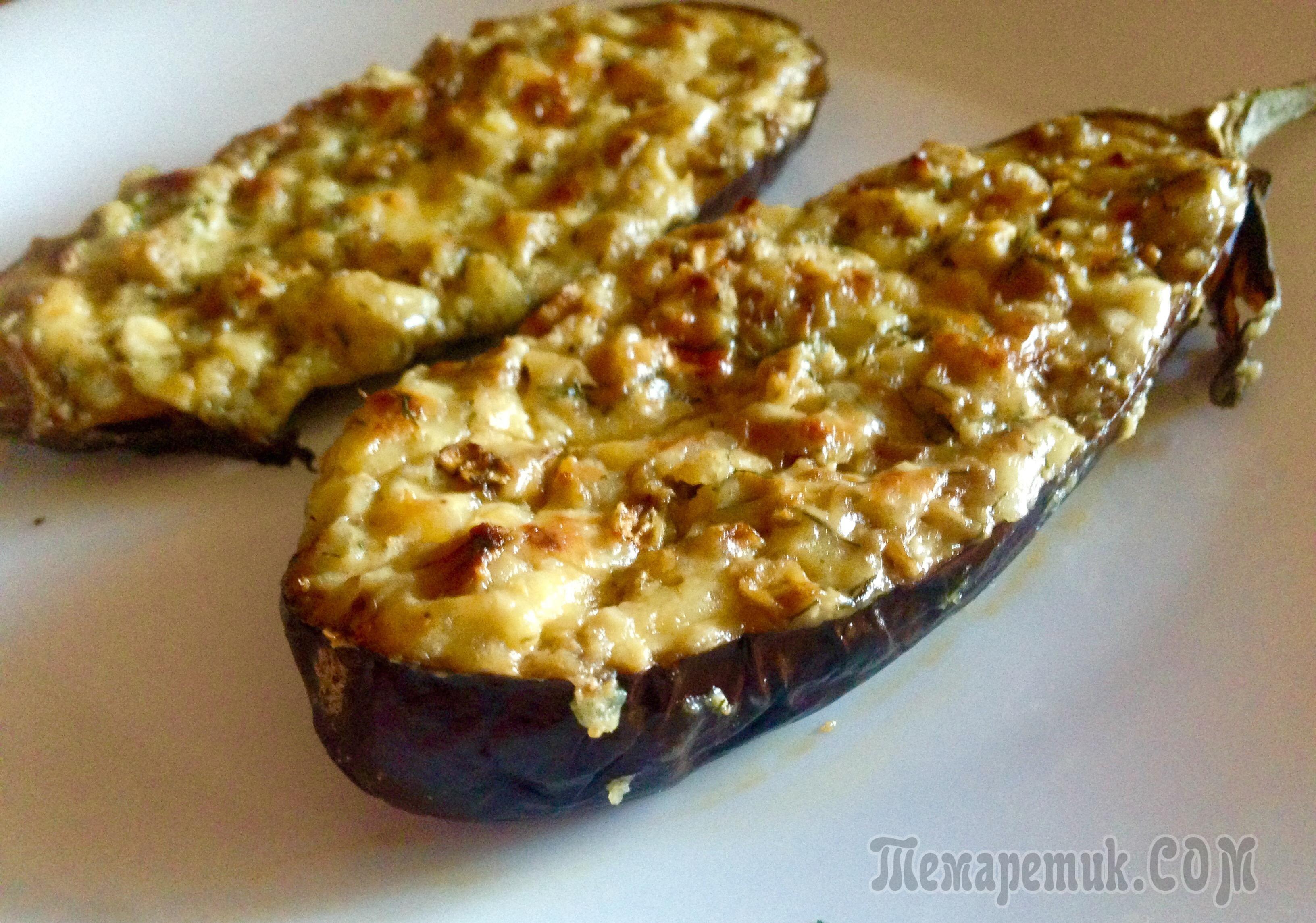 Кучерикас - рецепт ,который подходит для запекания многих овощей | Четыре вкуса