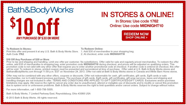 Bath Body Works 10 Off 30 Printable Coupon With Images