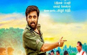 Life Song Stories In 2020 Download Movies Full Movies Download Tamil Movies Online