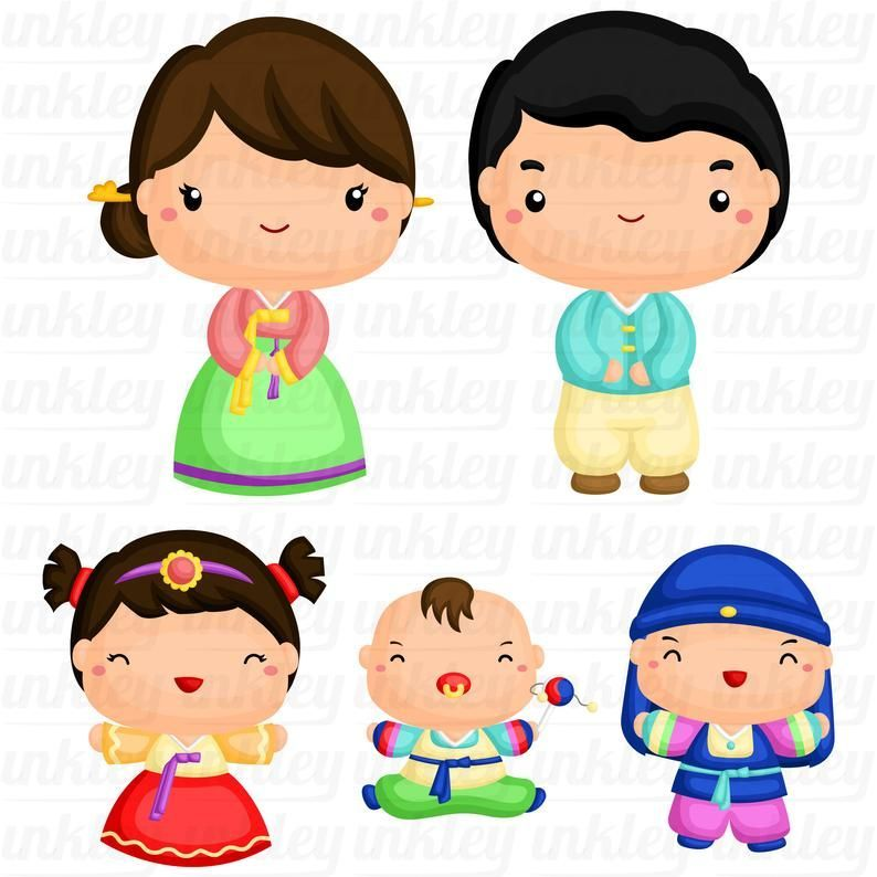 Korean Family Clipart Cute Family Clip Art Culture And Tradition Free Svg On Request In 2021 Clip Art Family Clip Art Clipart Cute