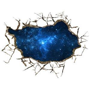 Le Sternenhimmel eu lager 3d wandtattoo blau sternenhimmel pvc fototapete home