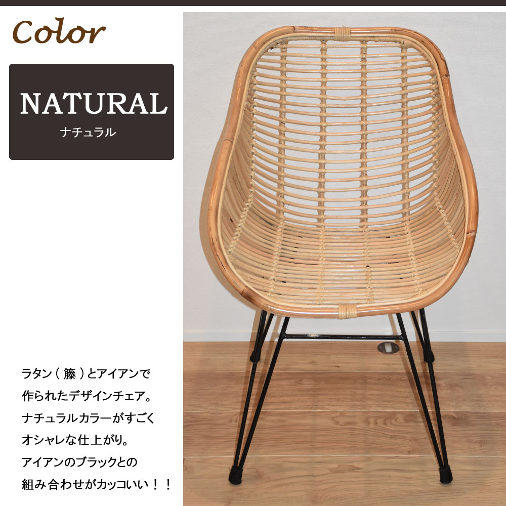 Kanmuryou Rattan Chair Chair Fashion North Europe Cafe Dining Chair Rattan Synthetic Rattan Ai Che S Chair Cha Rattan Chair Stylish Chairs Woven Dining Chairs