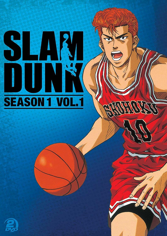Slam dunk nel 2020 Stati uniti, Dvd