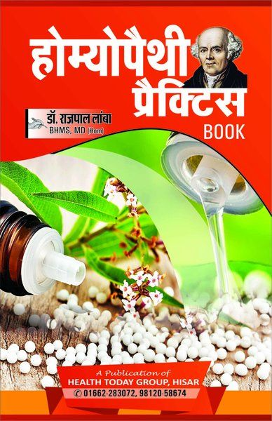 homeopathic materia medica free download pdf