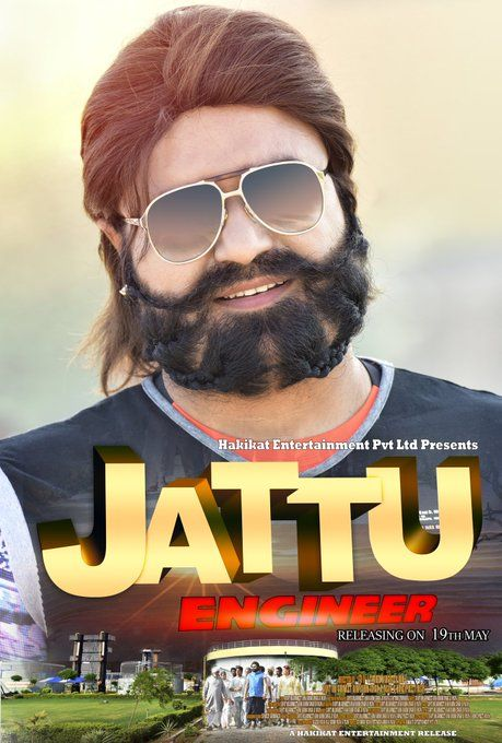 Dr GURMEET RAM RAHIM on | Jattu Engineer in 2019 | Mens