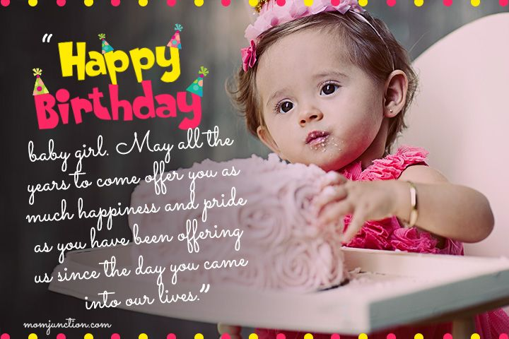 106 Wonderful 1st Birthday Wishes And Messages For Babies First Birthday Wishes 1st Birthday Wishes Birthday Wishes Girl