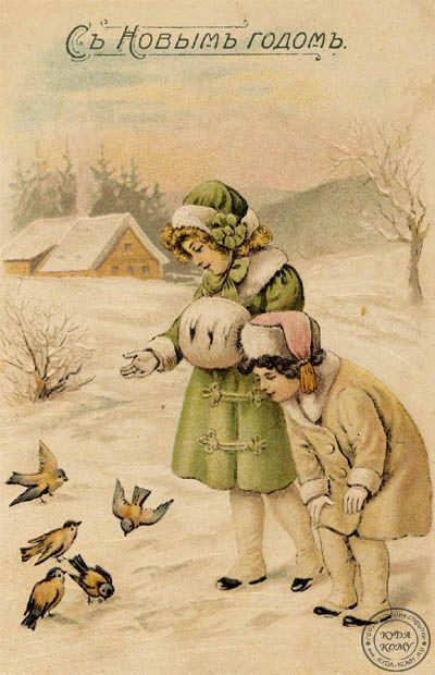 новогодние старинные открытки фото