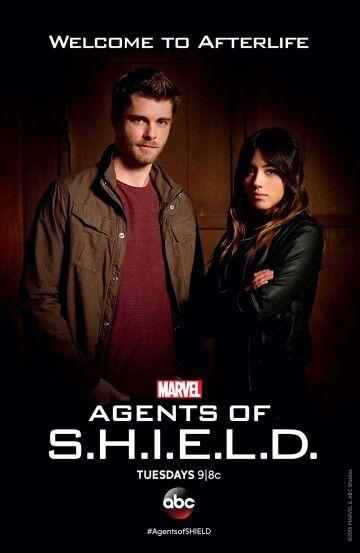 Luke Mitchell and Chloe Bennet