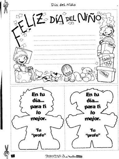 Resultado de imagen para tarjetas para colorear dia del for Actividades para jardin de infantes para imprimir