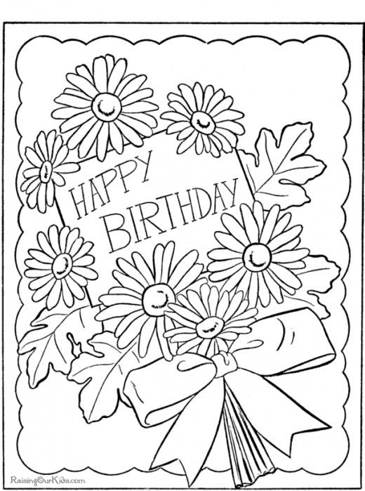 Happy Birthday Wishes And Quotes For Your Sister Happy Birthday Coloring Pages Coloring Birthday Cards Mom Coloring Pages