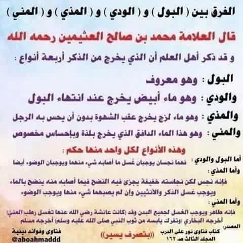Pin By Khaled Bahnasawy On منوعة عربية Islam
