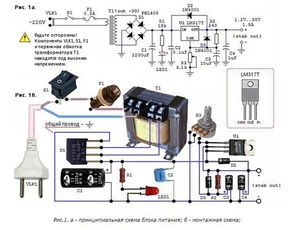 Блок питания на LM317T (несколько схем) | Полезный сайт #coolelectronics