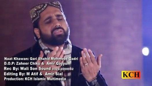 Maa Ki Shan (New kalam) Qari Shahid Mahmood - New Naat Album