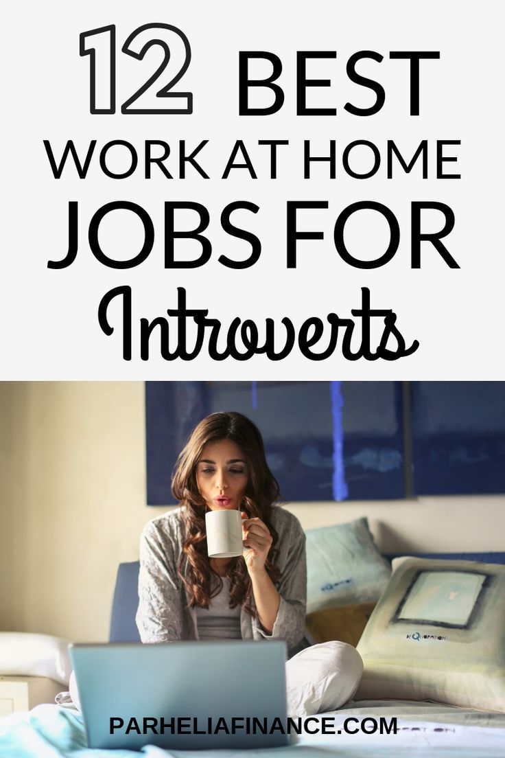 dating tips for introverts work at home depot work