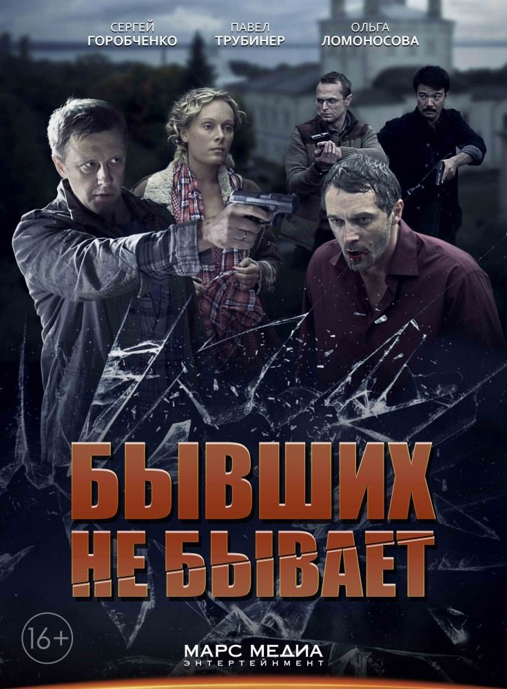 Скачать бесплатно торрент новинки русские Новые фильмы
