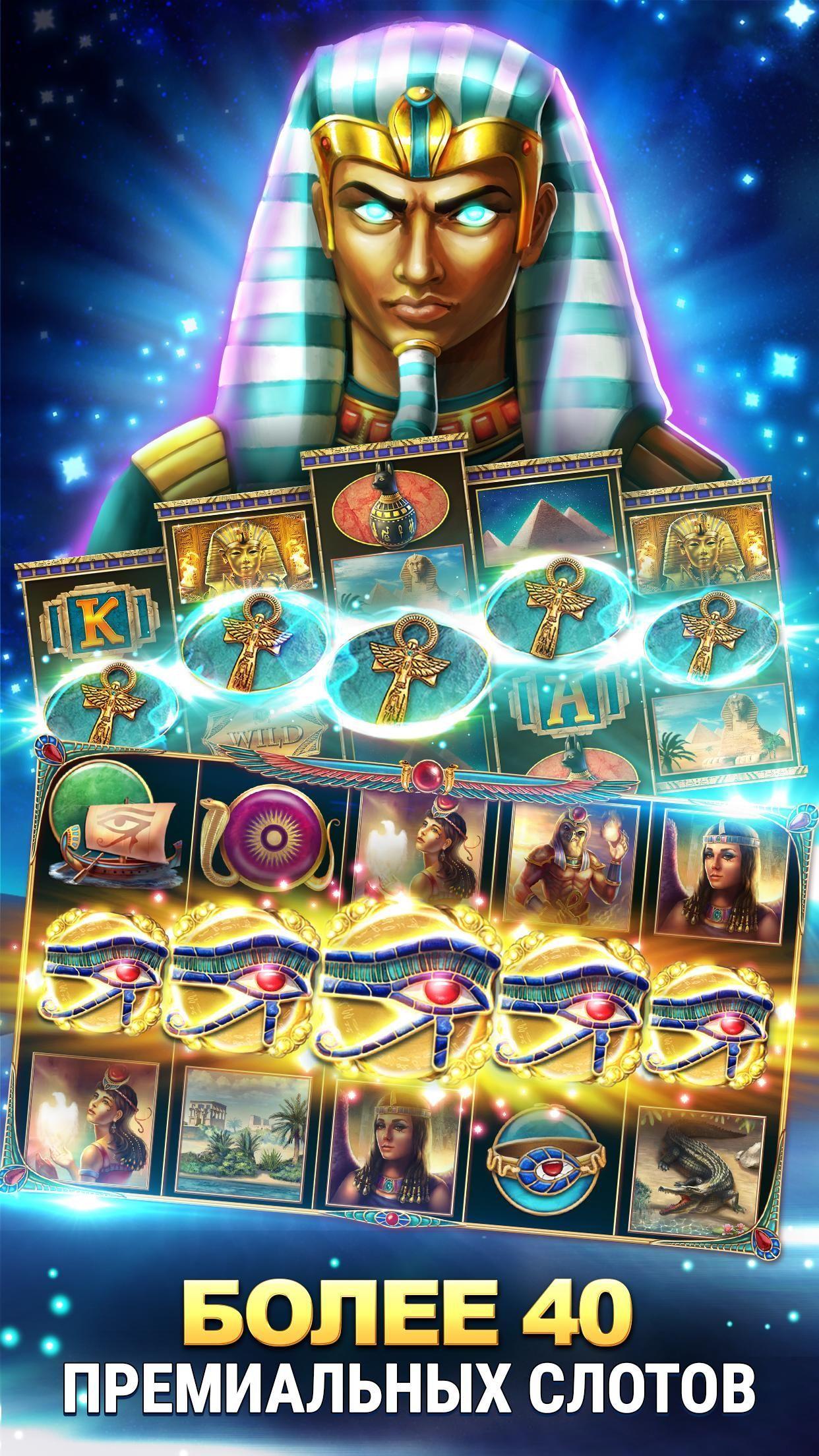 Фараон игровые автоматы online играть в карты косынка бесплатно и без регистрации онлайн на русском