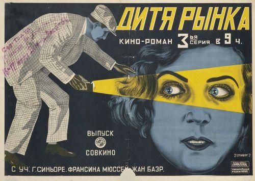 Vladimir and Georgi Stenbergs poster for the film Child Of The http://ift.tt/1NTKa17