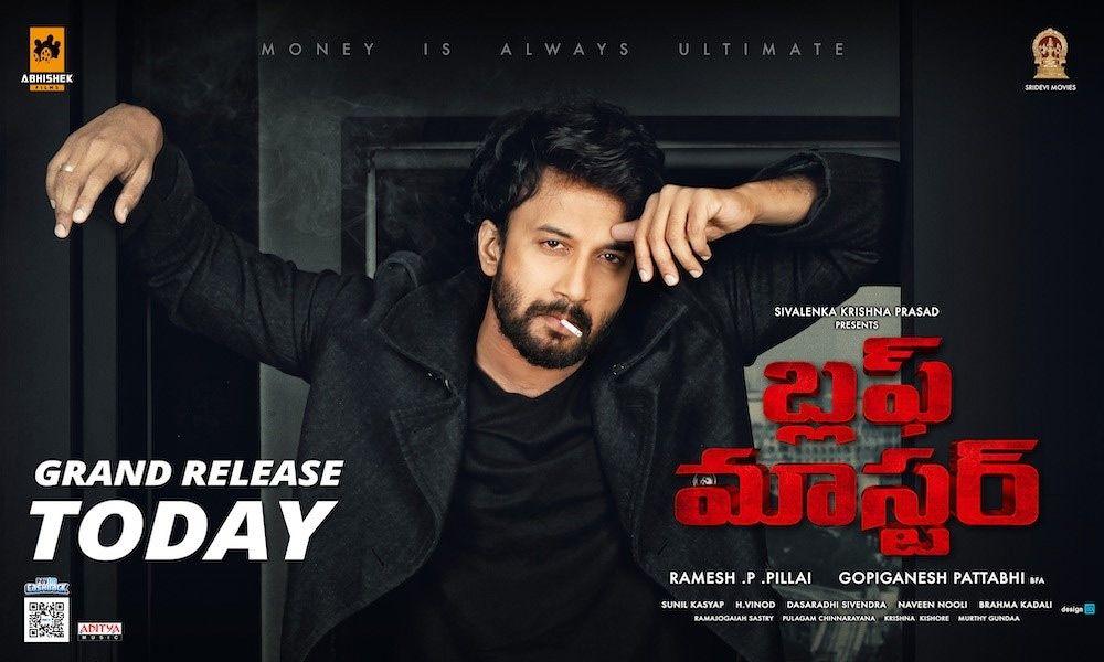 Master Movie In Hindi Tamil Telugu Malayalam Kannada Full Hd Download Movies Movie Z Master