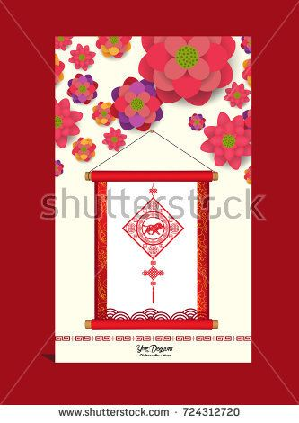 chinese new year 2018 card with blossom and scroll chinese menu chinese theme chinese