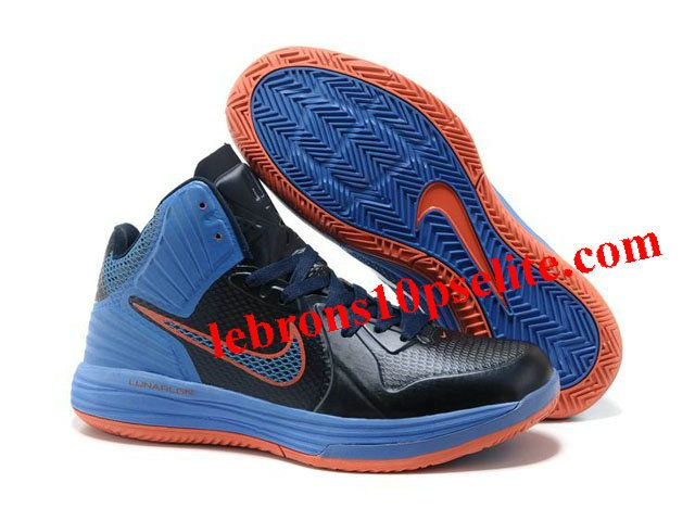 2012 Nike Lunarlon Hypergamer Shoes