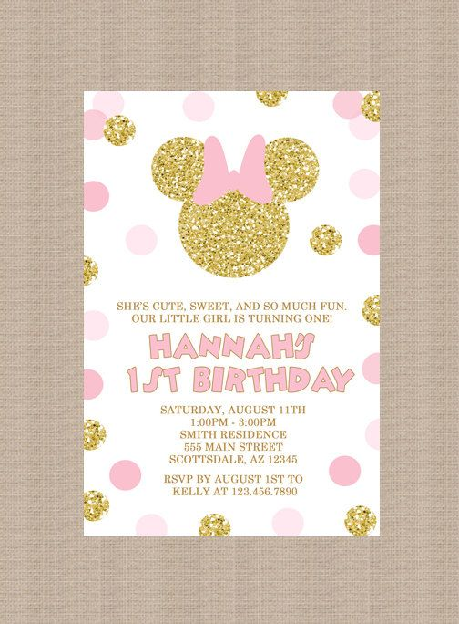 Pink And Gold Minnie Mouse Birthday Party Invitation 2 Glitter Polka Dot 1st Girl Printable