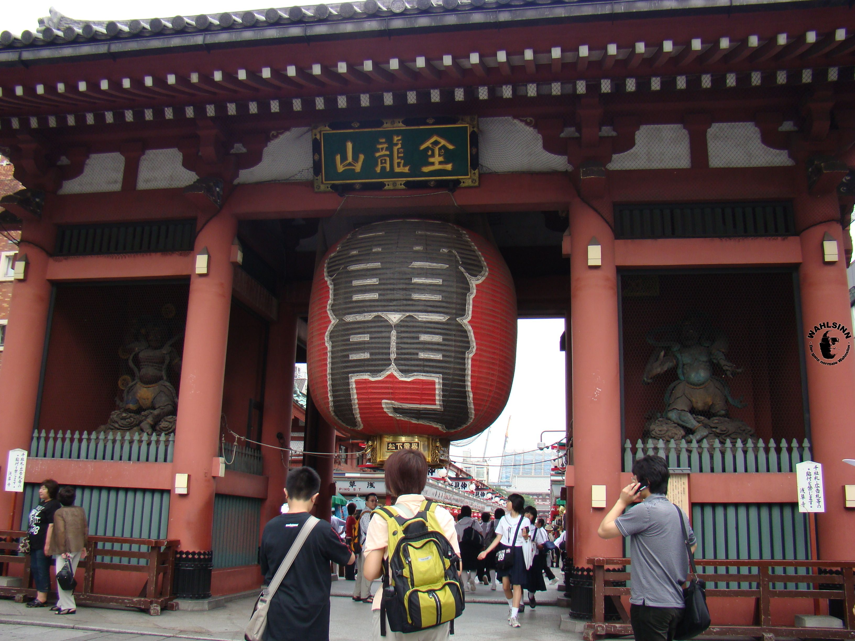 Japan // Tokio - Kaminarimon Gate