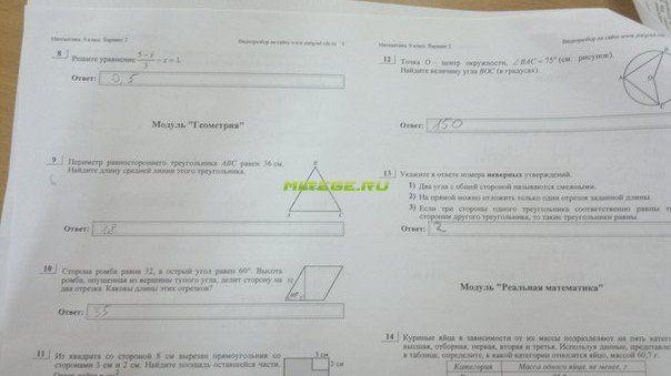 Читать контрольная работа по информатике класс матвеева  Читать контрольная работа по информатике 2 класс матвеева