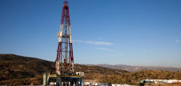 Oil sales agreement reached with Kurdish government Energy - sales agreement