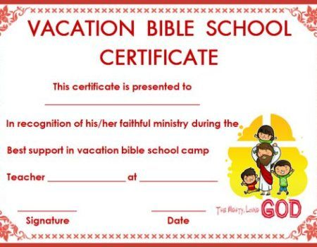 Vbs Certificate Template 4 Templates Example Templates Example