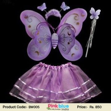 a20249944 Princess Fairy Wings and Wand Set - 4 Piece Butterfly Wings With Net Skirt,  Fairy Matching Hair Band and Magic Stick for 1st Birthdays