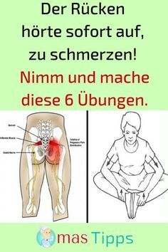 Der Rücken hörte sofort auf, zu schmerzen! Nimm und mache diese 6 Übungen. #…
