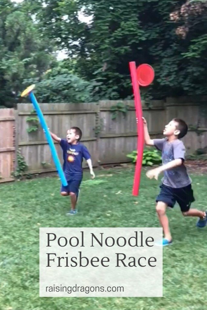 Pool Noodle Frisbee Race#frisbee #noodle #pool #race